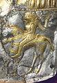 Aghighiol Helmet detail MNIR 3 2012.JPG