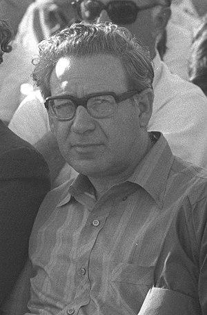Aharon Yadlin - Image: Aharon Yadlin 1974