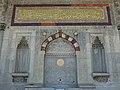 Ahmed III Fountain DSCF0358.jpg