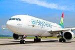 Air Seychelles Airbus A330 Aldabra.jpg