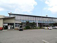 Aizumisato town office.jpg