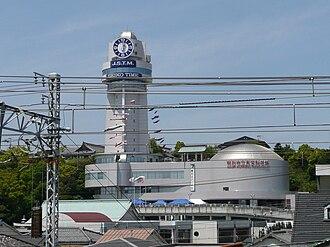 Akashi, Hyōgo - Akashi Municipal Planetarium, as known the place Japan Standard Time is determined