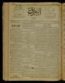 Al-Iraq, Number 162, December 11, 1920 WDL10258.pdf