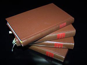 Bibliothèque de la Pléiade - Image: Albums Pléiade
