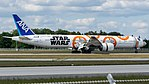 All Nippon Airways (Star Wars - BB-8 livery) Boeing 777-300ER (JA789A) at Frankfurt Airport (16).jpg