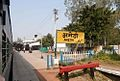 Amethi Railway Station.jpg