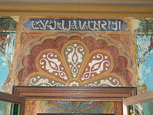 Decoration Calligraphie En Bois Grossiste