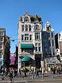 Amsterdam-IMG 1737.JPG