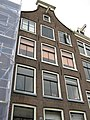 Amsterdam - Bloemgracht 162.jpg