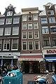 Amsterdam - Damrak 56.JPG