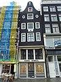 Amsterdam - Rokin 130.JPG