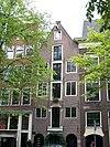 amsterdam lauriergracht 118 across