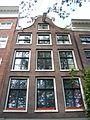 Amsterdam Oudeschans 46 top.jpg