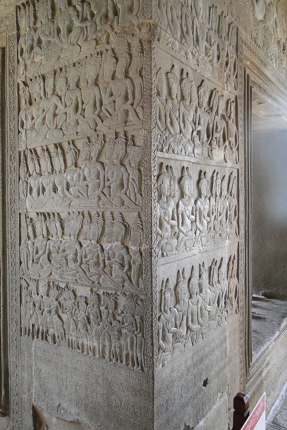 Angkor-4+