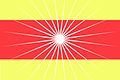 Ankit Love's Spirytual-Kingdom of Sun Flag.jpg