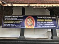 Annadanam Mahadanam motto, Hindu temple community kitchens in South India offer free food to the needy and visitors.jpg