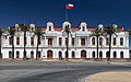Antigua Escuela Militar.JPG
