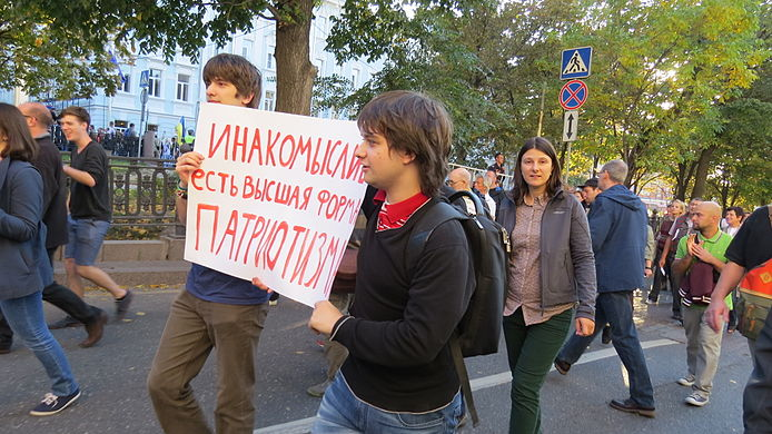 Antiwar march in Moscow 2014-09-21 1988.jpg