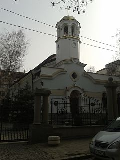 Apostolic Exarchate of Sofia Dormition Church 2.jpg