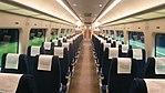 Arex-train-inside-2007-6-7.jpg