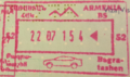 Armenia Entry Stamp.png