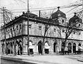 Art Association building, Phillips' Square, Montreal, QC, about 1893.jpg