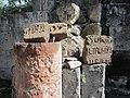 Arzakan Chorut Monastery Եկեղեցի Սբ. Աստվածածին (Չորուտի վանք) (04).jpg