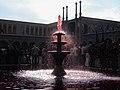 Ashura in qom-Iran روز عاشورا در شهر قم 01.jpg