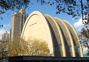 National Register of Historic Places listings in Manhattan - Image: Asphalt Green arches jeh