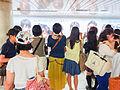 Atarashi Arashi Advertisement at Shinjuku Station (14864504389).jpg