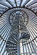 Aussichtsturm Bistumshöhe, 1901201452, ako-2.jpg