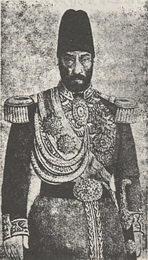 Aziz Khan Mokri, military commander in Qajar Iran.jpg