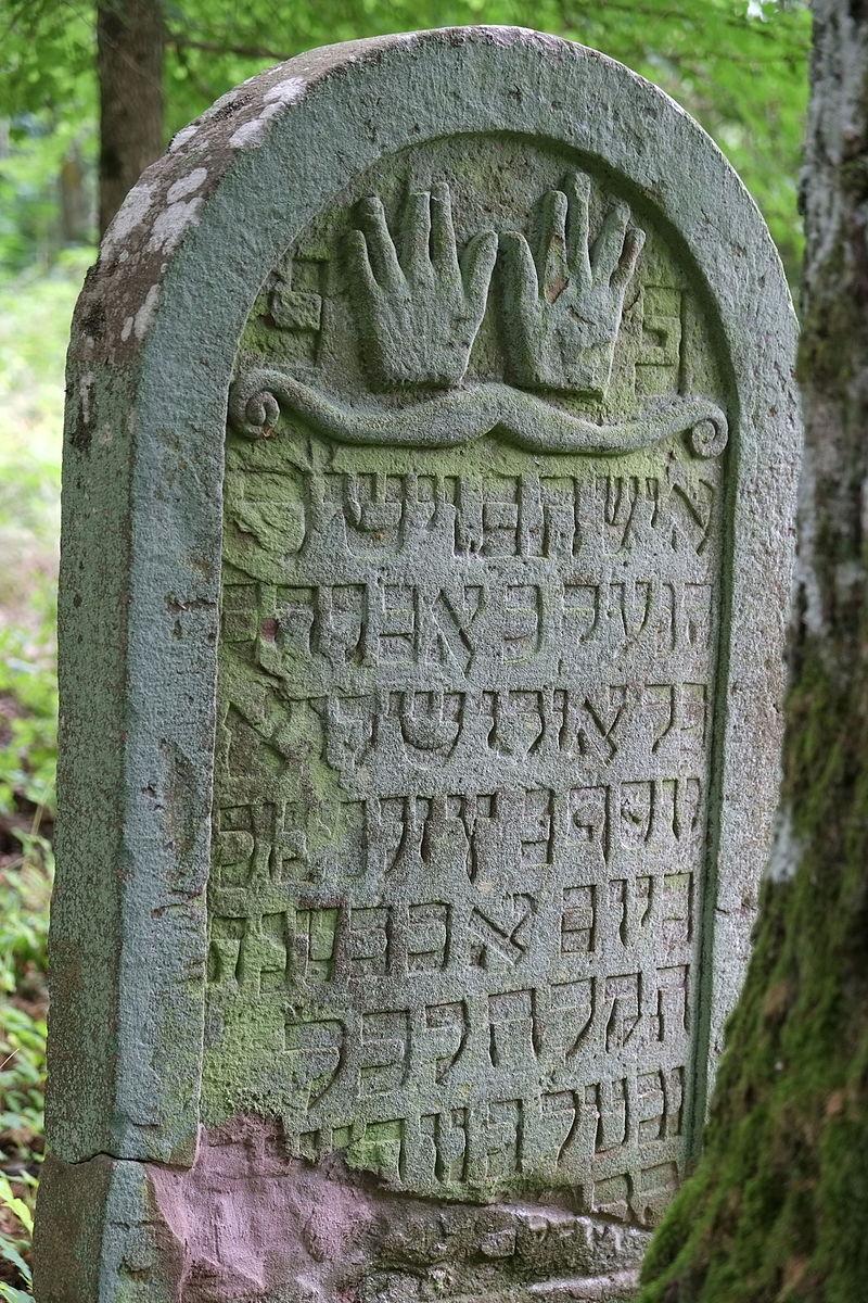 Bödigheim Jüdischer Friedhof 2779.JPG