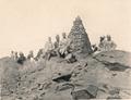 BOUNDARY PILLAR 186 KUH I MALIK SIAH 1896.png