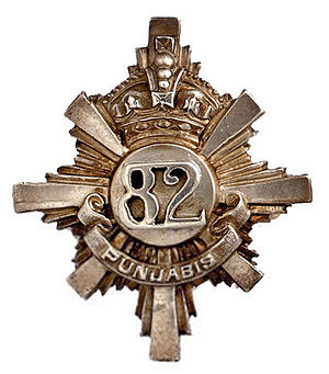 82nd Punjabis - Image: Badge of 82nd Punjabis