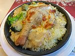 Baked Duck Leg Rice with Mushroom Sauce and Cheese.jpg