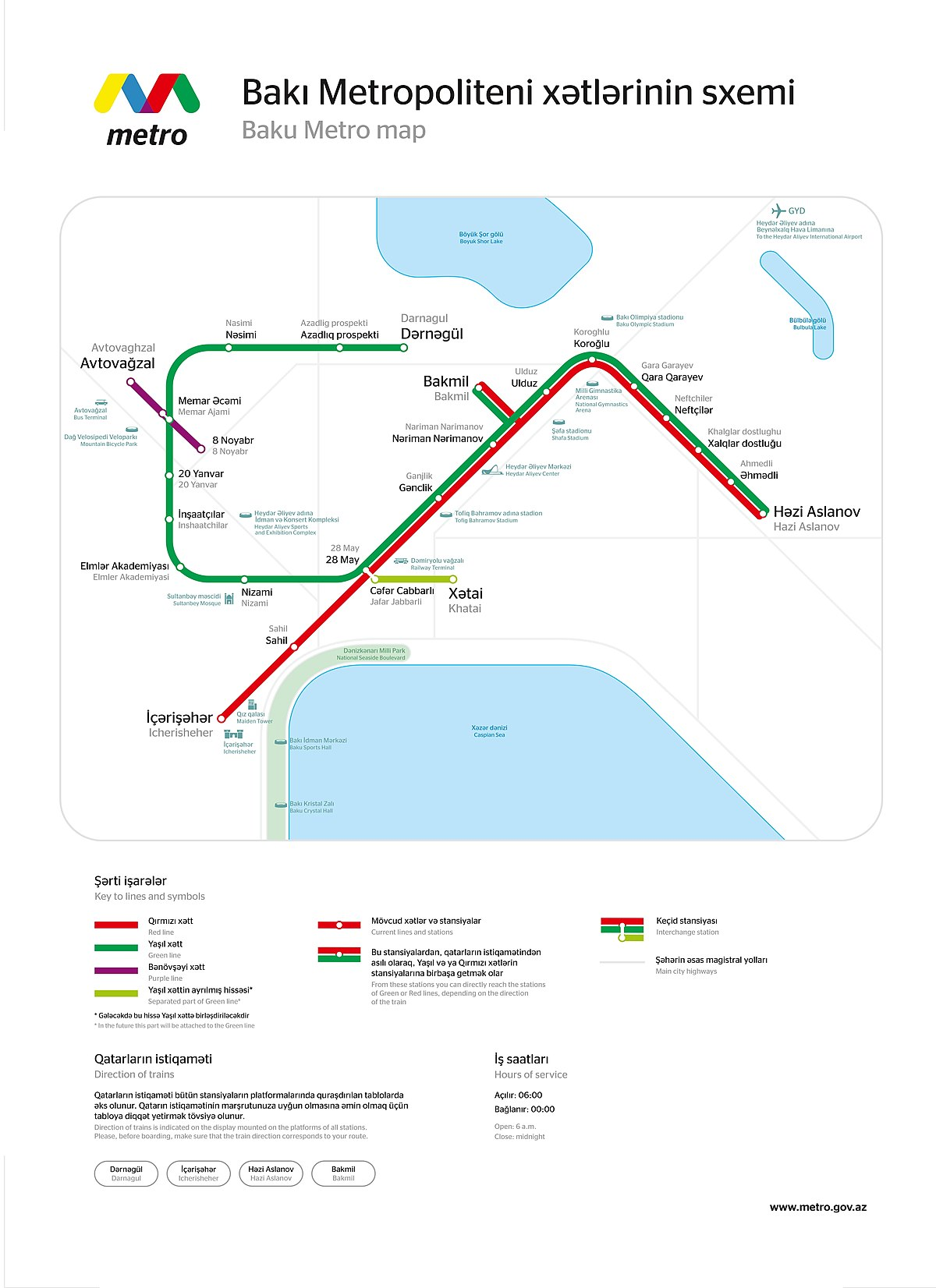 Hangzhou Subway Map English.Baku Metro Wikipedia