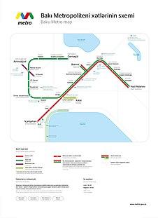 Metro system of Baku, Azerbaijan