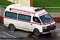 Bangladesh Toyota HiAce H100 Civil Ambulance (23725046225).jpg