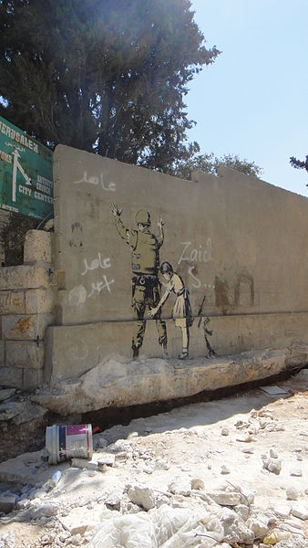 File:Banksy in Bethlehem.jpg