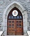 Basilica of Saint John the Evangelist - Stamford, Connecticut 04.jpg