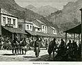Bazarstrasse in Livadhia - Schweiger Lerchenfeld Amand (freiherr Von) - 1887.jpg