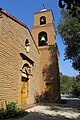 Bell Tower, Vivian Webb Chapel.JPG