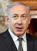 File:Benjamin Netanyahu 2016.jpg