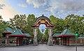 Berlin - Zoologischer Garten Elefantentor.jpg
