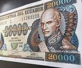 Billete de 20.000 sucres con imagen del Dr. Gabriel García Moreno.jpg