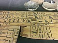 Birmingham Museum Collection May 2015 (Egyptian hieroglyphs in the United Kingdom).jpg