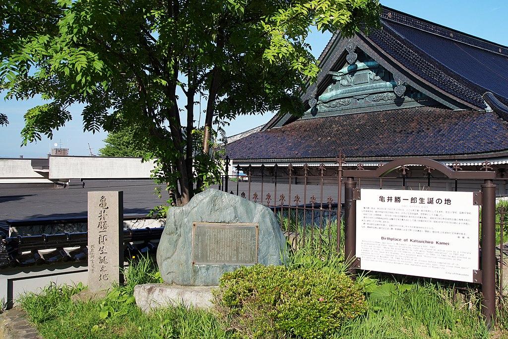 函館市元町に建つ生誕地の碑 Wikipediaより