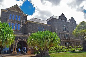 Bishop Museum - The Hawaiian Hall at the Bishop Museum contains the world's largest collection of Polynesian artifacts
