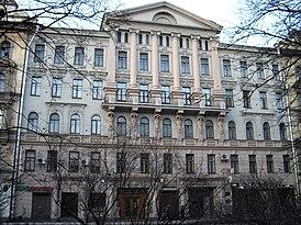 Bolshoy18a.jpg